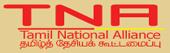 தமிழ்த் தேசியக் கூட்டமைப்பு/TNA