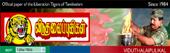 விடுதலைப்புலிகள்/LTTE