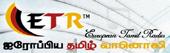 ஈ.ரி.ஆர். எவ்எம்/ETR.FM
