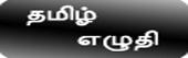 தமிழ் எழுதி/TAMIL EDITOR