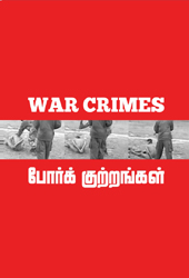 WAR CRIMES-போர்க் குற்றங்கள்