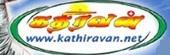 கதிரவன்/KATHIRAVAN