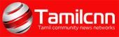 தமிழ் சி.என்.என்-Tamilcnn
