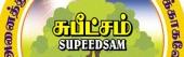 சுபீட்சம்/SUPEEDSAM